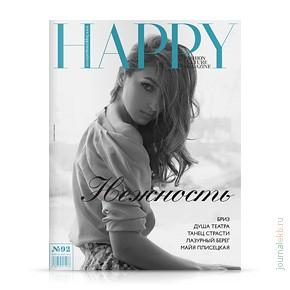 Happy №92, февраль 2015