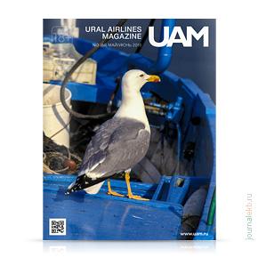 UAM №84, май-июнь 2015