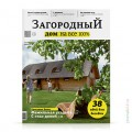 cover-zagorodniy-2015-06