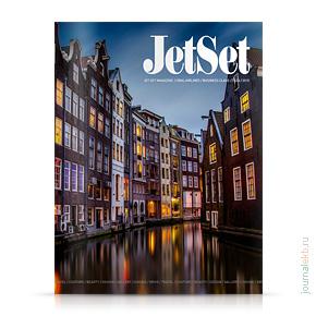 Jet Set №16, август 2015