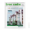 cover-freetime-57