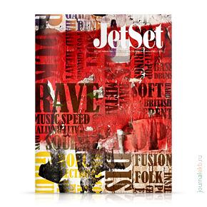 Jet Set №18, декабрь 2015