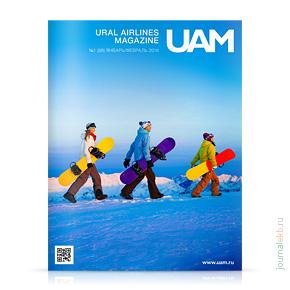 UAM №88, январь-февраль 2016