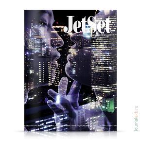 Jet Set №19, февраль 2016