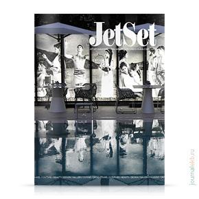 Jet Set №20, апрель 2016